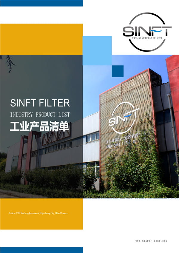 H8iSG3 Raw Materials Technical Data of SINFT Filter Element
